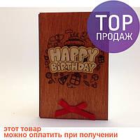 Деревянная открытка  Happy Birthday