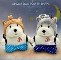 Игрушка power bank Single dog