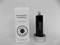 Тестер Туалетная вода Davidoff Champion 90мл