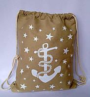 Пляжный рюкзак, пляжная текстильная летняя сумка цвет бежевый