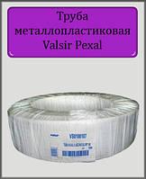 Металлопластиковая труба Pexal 16 бесшовная