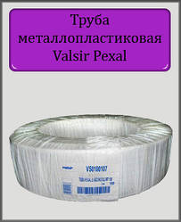 Металопластикова труба Pexal 16 безшовна