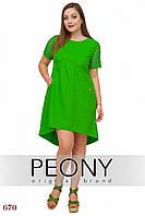 Платье Сиэтл (50 размер, зелёный) ТМ «PEONY»