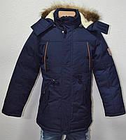 Куртка мужская Зима SITAIJIA 1431