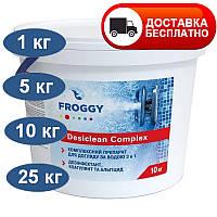 """Хлор длительный 3 в 1 """"Desiclean Complex"""" FROGGY"""