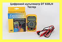 Цифровой мультиметр DT 830LN Тестер!Опт