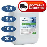 """Средство против водорослей """"Algicide L210"""" FROGGY (жидкость)"""