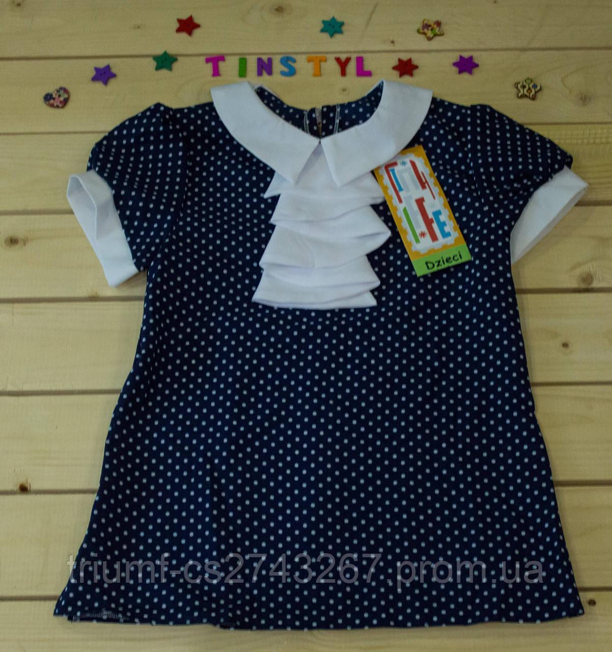 """Нарядная блузка с коротким рукавом для девочки на рост 116-152 -  Интернет -магазин """"Tinstyle""""-  модная креативная молодежная одежда.Одежда для детей и подростков  в Кривом Роге"""