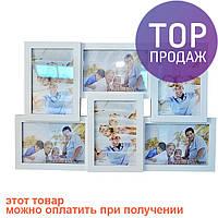 Рамка для фото на 6 фотографий деревянная с подставкой / Настенные фоторамки