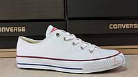✅ Кеди Converse чоловічі білі All Star Chuck Taylor low Конверс репліка В'єтнам, фото 1