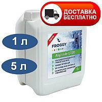 Средство против водорослей Algicide L220 FROGGY, (жидкость)