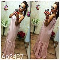 Женское свободное платье сарафан на тонких брителях с воланами по низу нежно розовый голубой желтый черный, фото 1