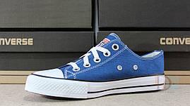 Кеды синие Converse женские подростковые All Star Blue