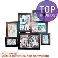 Фоторамка семейная на 7 фото (дерево) / Настенные фоторамки