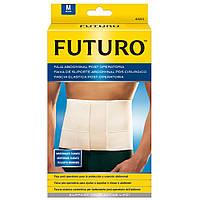 Бандаж для поддержки брюшной полости