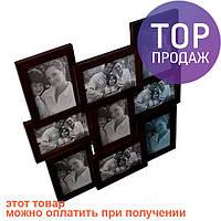 Рамка для фотографий на 9 фото, деревянная / Настенные фоторамки