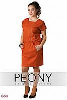 Платье Сентоза (52 размер, теракот) ТМ «PEONY»