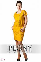 Платье Сентоза (50 размер, горчица) ТМ «PEONY»