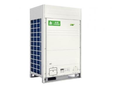 Наружный блок для мультизональных систем Chigo CMV-D450W/ZR1