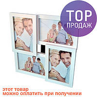 Рамка на 4 фото деревянная / что подарить на свадьбу / Настенные фоторамки