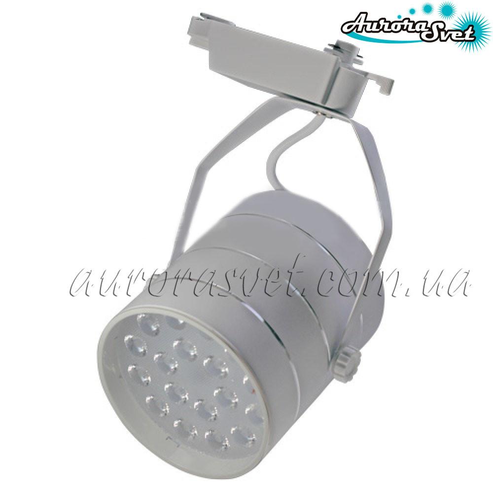 Светодиодный трековый светильник EV-011 18W 6500К
