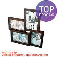Рамка для 4 фото деревянная с подставкой, что подарить на годовщину / Настенные фоторамки