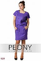 Платье Сентоза (54 размер, фиолетовый) ТМ «PEONY»