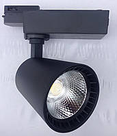 Трековый прожектор 30Вт черный 4200К