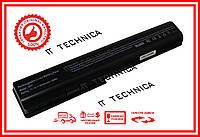 Батарея HP DV7-1048EZ DV7-1050EA 11.1V 5200mAh