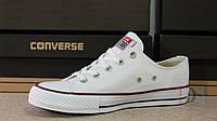Женские и подростковые белые кеды Converse all star white