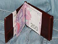 Зажим для денег 10К Кредитница и Карман для мелочи