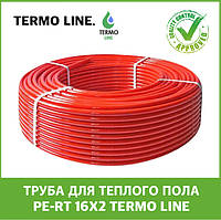 Труба для теплого пола PE-RT 16x2 Termo line