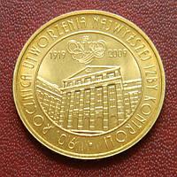 Польша 2 злотых 2009 г. 90 лет Контрольной палате