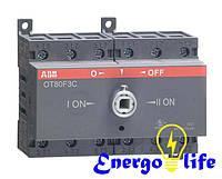 Рубильник перекидной ABB OT80F3C 80A 1-0-2 (1SCA105402R1001) для включения/отключения нагрузки