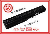 Батарея HP Pavilion DV7-1000 DV7-1100 DV7-2000 DV7z-1000 DV7z-1100 DV8, HDX18-1000 11.1V 5200mAh