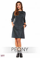 Платье Лунго (48 размер, зелёный клетка) ТМ «PEONY»