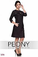 Платье Лунго (54 размер, красный клетка) ТМ «PEONY»