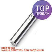 Электронная сигарета Joyetech eGo One Silver