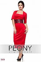 Платье Сицилия (50 размер, красный) ТМ «PEONY»