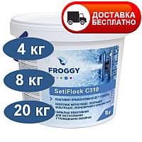 """Коагулянт для осветления воды """"SetiFlock C310"""" FROGGY (в гранулах)"""