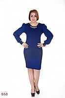 Платье Шедевр (50 размер, тёмно-синий) ТМ «PEONY»