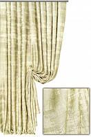 Портьерная ткань Денди
