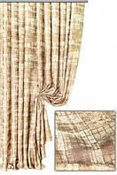 Портьерная ткань Денди 26
