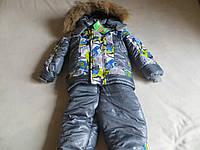 Детский зимний костюм куртка и комбинезон на мальчика