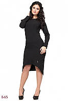 Платье Лилль (48 размер, чёрный) ТМ «PEONY»