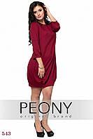 Платье Ливерпуль (52 размер, вишневый) ТМ «PEONY»