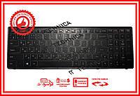 Клавиатура Lenovo IdeaPad Z500; P500 черная с черной рамкой RU/US