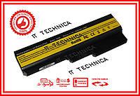 Батарея LENOVO G530G G530L G530M 11.1V 5200mAh
