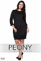 Платье Ливерпуль (52 размер, чёрный) ТМ «PEONY»