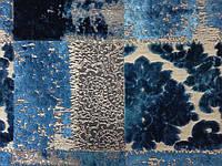 Мебельная ткань велюр  CASTEL   BLUE (производитель  Bibtex)